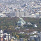 プロが厳選!名古屋の退職代行サービスでおすすめ業者と法律事務所はコレだ